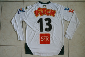 Maillot_2007-2008_CdF_VAINQUEUR_William_arri__re.JPG